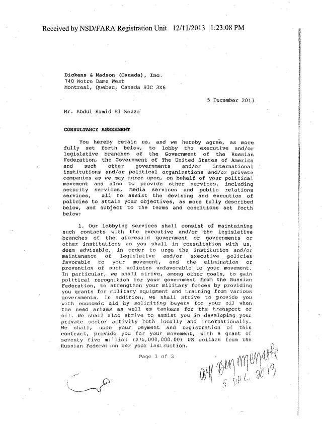 Ari Ben-Menashe's US Government document filed on behalf of Ibrahim Jathran