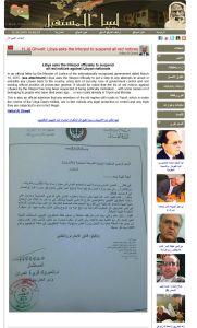 Hafed Al Ghwell's '«Libya Al-Mostakbal»' - www_libya-al-mostakbal_org_news_clicked_67811