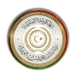 Government of Libya: Office of Prime Minister