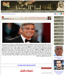 GEORGE CLOONEY , TOM FORD as reported by THE HOLLYWOOD REPORTER Libya AlMostakbal66048