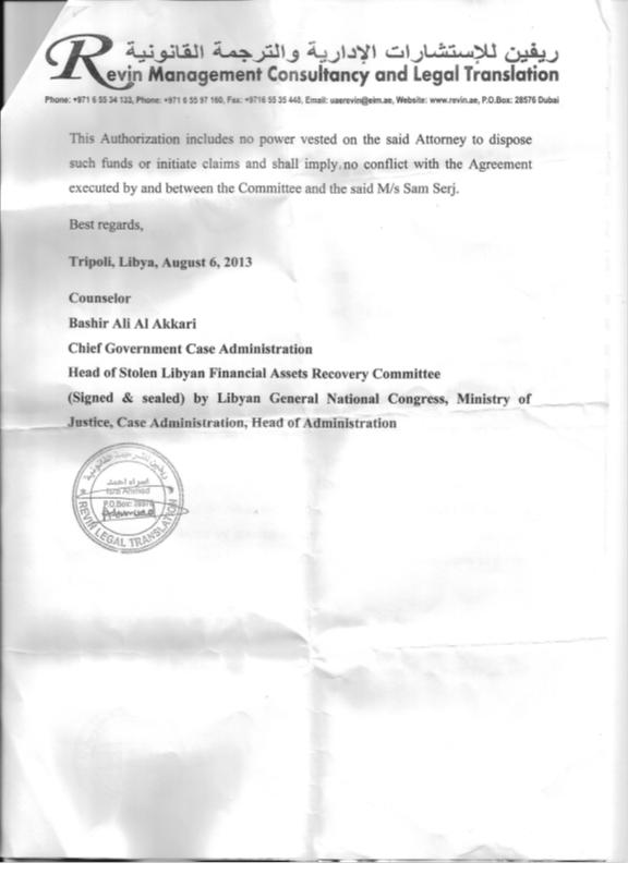 PDF 9 PAGE 2