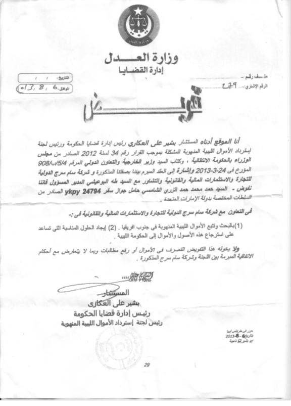 PDF 9 PAGE 3