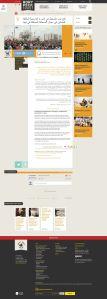 LIAS link in Rory Peck - 'فتح باب التسجيل في الدورة التدريبية المكثفة للعاملين في مجال الصحافة المستقلة في ليبيا I Rory Peck Trust' - rorypecktrust org