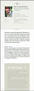 Aref Ali Nayed #50 PAGE 86 www_gwu_edu_~ieresgwu_assets_docs_Kavakci_500