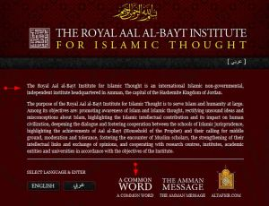 'The Royal Aal al-Bayt Institute for Islamic Thought'