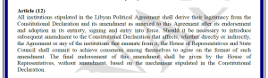 ARTICLE 12 of Additional Provisions LPA PAGE 21