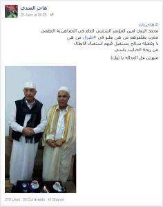 Agilah Saleh June 2016