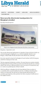 'New security directorate headquarters for Benghazi unveiled' Libya Herald, 1 September 2016 Interior Ministry Security Building Paid for with NOC funds & approved by NOC Head Mustafa Sanalla