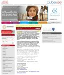Dubai Mohamed Bin Rashid School of Government Dubai official government site