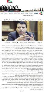 دحلان ينوب عن أبوظبي في ترؤس اجتماع لإعلاميين ليبيين ضد حكومة الوفاق uae71.com. 33021