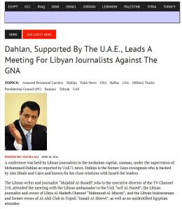 Dahlan, Supported By The U.A.E., Leads a Meeting for Libyan Journalists against the GNA Middle East Observer