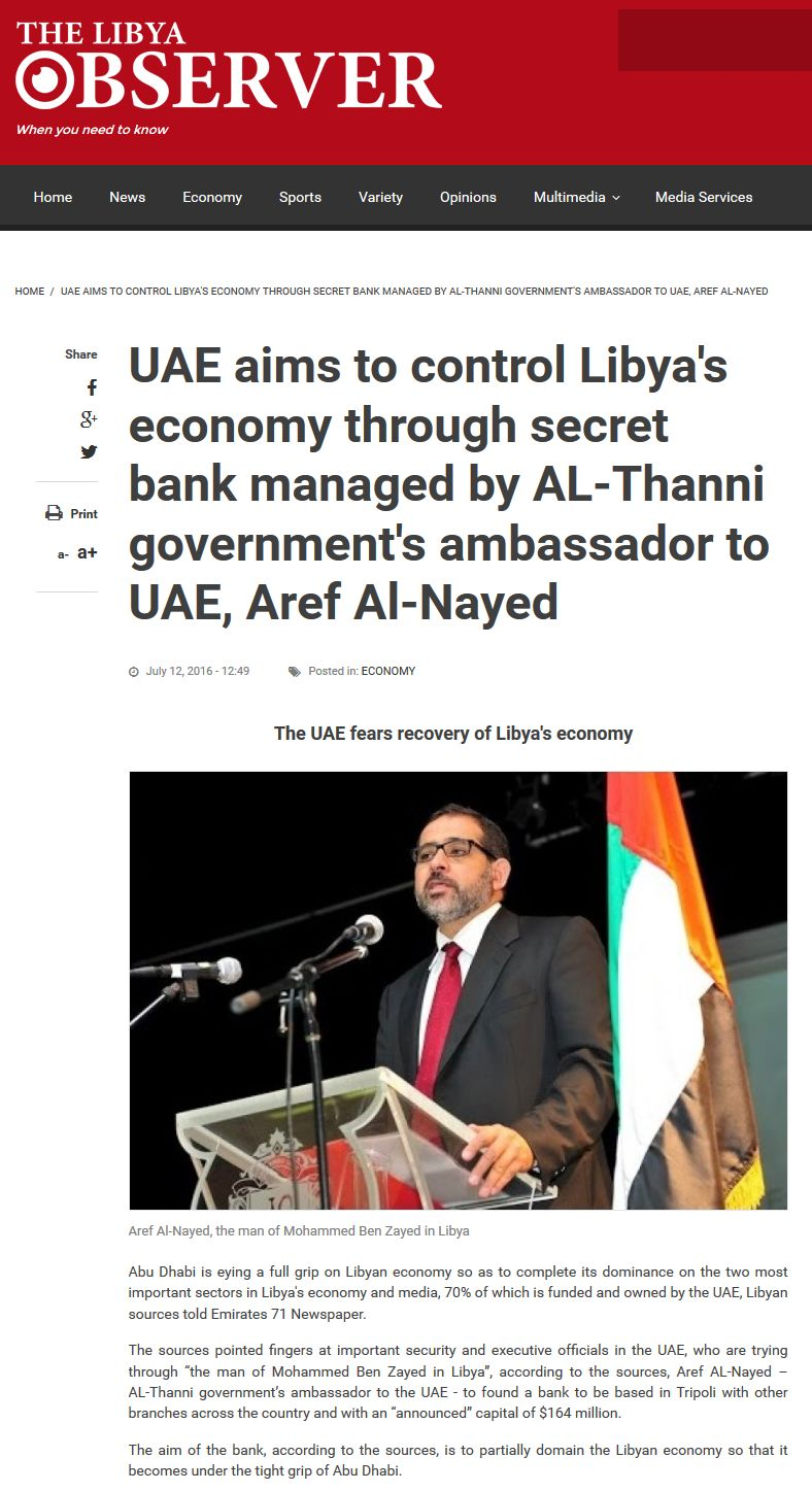 the economy of uae The united arab emirates (uae) is working towards lessening their reliance on  oil to continue growing their economy they are doing this by.